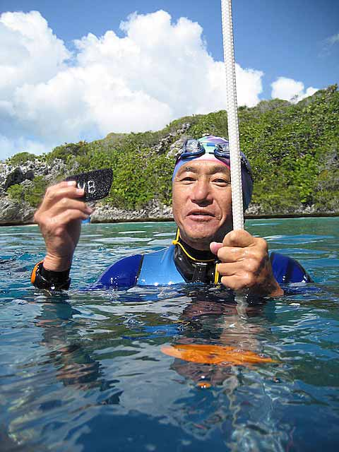 Leo Muraoka   New American Record in Free Immersion free diving  news freediving