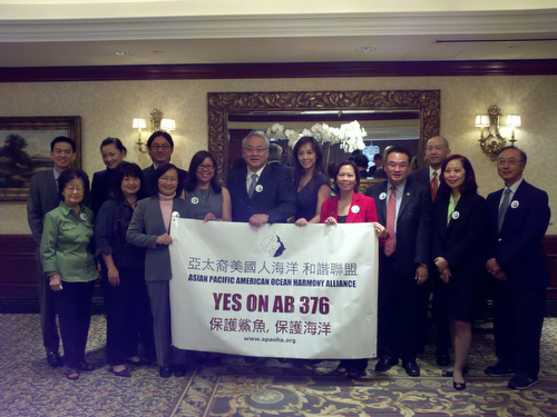 Paul Fong with AB 376 supporters