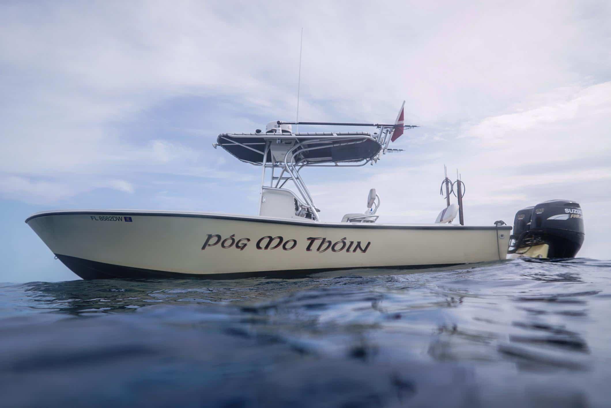 FYCC's Mako Dive Boat