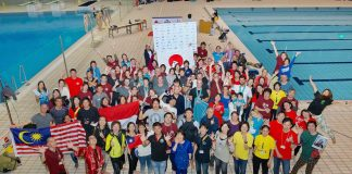 A robust gather for the 2018 Pan Pacs