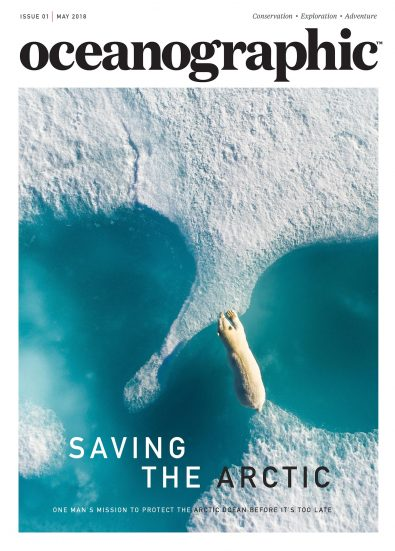 """The first issue of """"Oceanographic"""" magazine"""