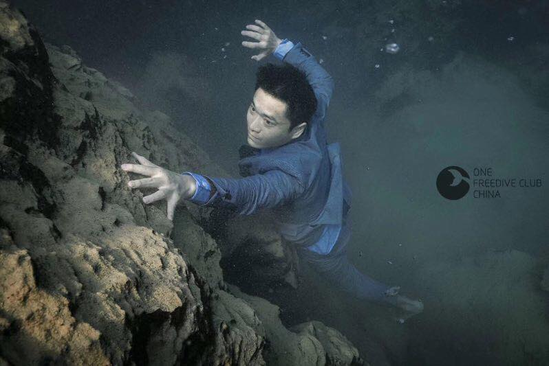 Chen Chao - Freediver
