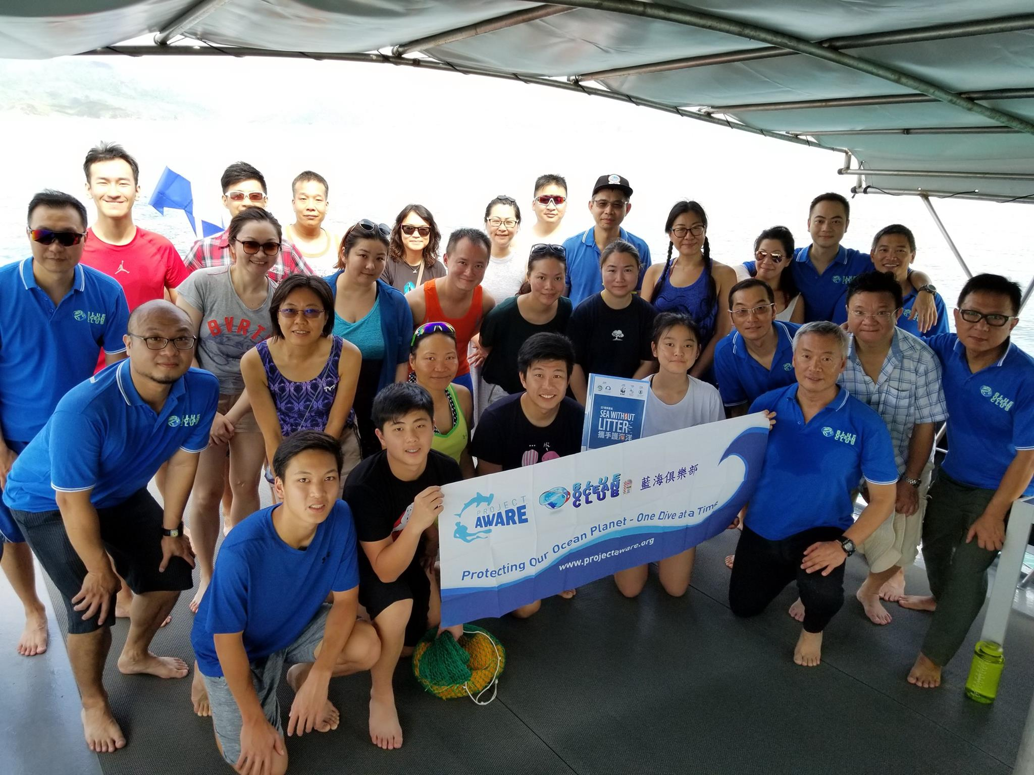 Hong Kong's Blue Ocean Club Conducted Six Dive Against Debris Surveys In 2018