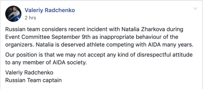 The Russian team post publicly on Facebook in support of Nataliia Zharkova